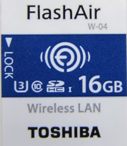 Toshiba FlashAir Speeds