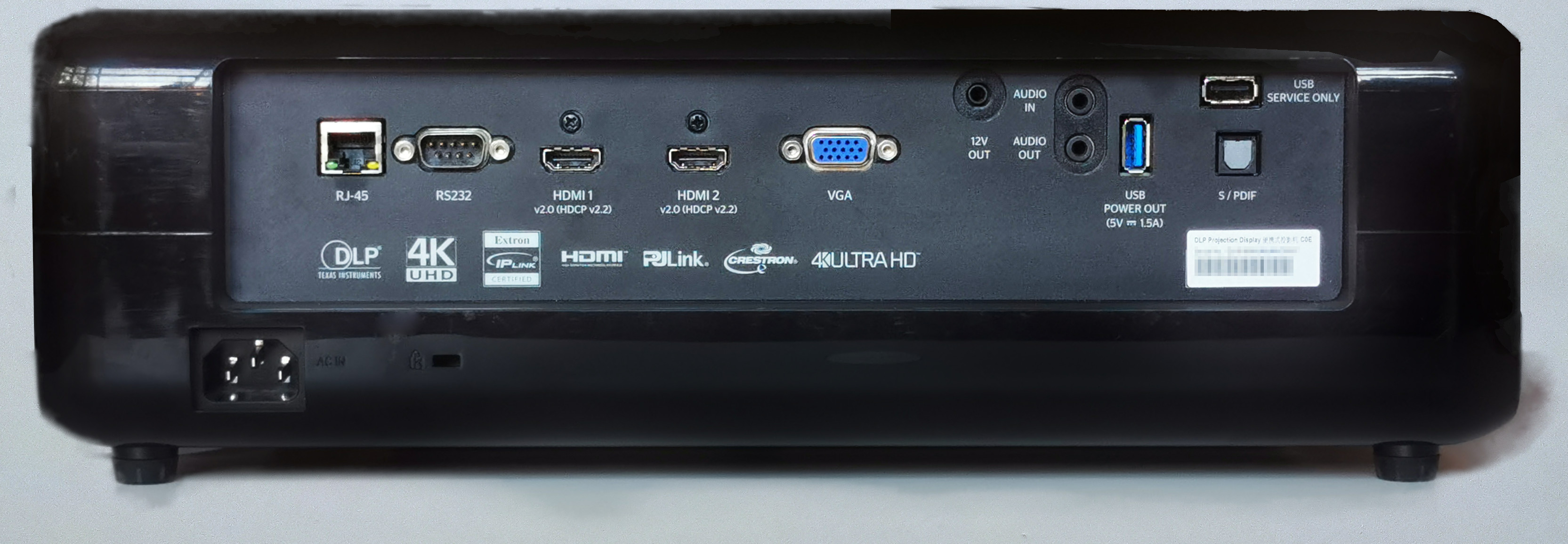 Optoma UHD51 rear connections